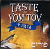 Taste of Yom Tov - Purim by Various