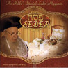 The Rebbe's Special Seder Niggunim - Pesach by Suki Berry