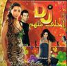 DJ Ahla Minhom by Various