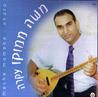 Akara के द्वारा Moshe Mamouco