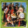 Hamashiach Bo Yavou by Alaev Family