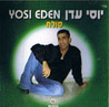 Forgive by Yossi Eden