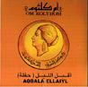 Aqbala Ellaiyl Par Oum Kolthoom