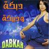 Dabkah by Various