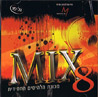 Mix 8 by Various