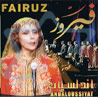 Andaloussiyat by Fairuz