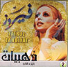 Golden Fairuz - Part 2 Por Fairuz