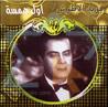 Awel Hamsa