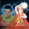 Oriental Belly Dance With Amani by Bassem Yazbek