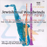 Jewish Soul Woodwinds Por Peter Wertheimer