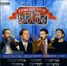 Ohel Concert 5767 - 2006