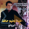 The Best Songs Por Abdel Halim Hafez