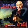 Ehden Concert Vol. 1 Por Wadih El Safi