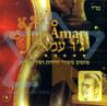 Piuotim, Shirey Yedidut Ve'Dodim by Jo Amar