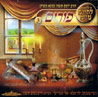 Le'Chaim Tish - Purim Vol. 3