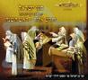 Israel Holidays - Rosh Hashana Por Avi Ben Israel