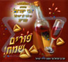 Israel Holidays - Purim by Avi Ben Israel