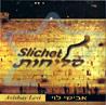 Slichot by Avishay Levi