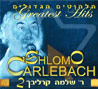 Greatest Hits - Vol. 2 Von Shlomo Carlebach