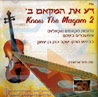 Know the Maqam 2 Por Ya'akov Cohen Ben Itzhak