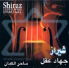 Shiraz A Violin Affair by Jihad Akl