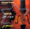 Oriental Dance Von Jihad Akl