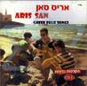 Rare Recordings - Vol. 2 Par Aris San