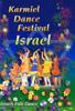 Karmiel Dance Festival Israel - Various