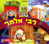 Box Set 1: Rosh ha'shana - Sukkot - Chanukkah Por Rebbe Alter