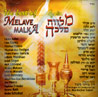 The Best of Melave Malka Por Various