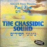 The Chassidic Sound