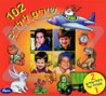 102 Children Songs - Various
