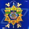 Tov Par B'yad Moshe and Aharon