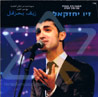 Live in Nazareth by Ziv Yechezkel