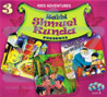 Rabbi Shmuel Kunda Presents - Kids Adventures