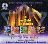 A World of Midos Por Rabbi Fishel Achachter & Rabbi Yonasan Schwartz