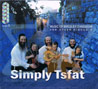 Music of Breslev Chassidim (5 Original Albums) के द्वारा Simply Tsfat