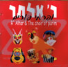 Rabbi Alter & The Choir of Purim Por Rebbe Alter
