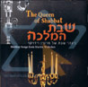 The Queen of Shabbat Por Cantor Yaakov Yitzhak Rosenfeld