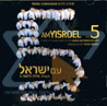 Am Yisroel Vol. 5 by Shira Chadasha Boys Choir