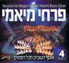 The Original Albums Vol. 4 by Yerachmiel Begun and the Miami Boys Choir