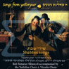 Shabbos Songs by Reb Yonatan Shtencel
