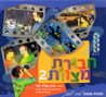 The Mitzvot Group Vol. 5 - 8