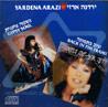 Gipsy Soul / Back in the Frame - Yardena Arazi