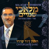 Malachey Shamayim by Cantor David Shiro