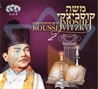 Cantorial Masterpieces Vol. 2 by Cantor Moshe Koussevitzky