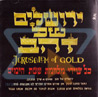 Jerusalem Of Gold - The Six days War Songs Par Various