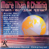 More Than A Chilling - אמנים שונים