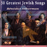30 Greatest Jewish Songs