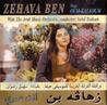 Sings Oum Kalsoum by Zehava Ben